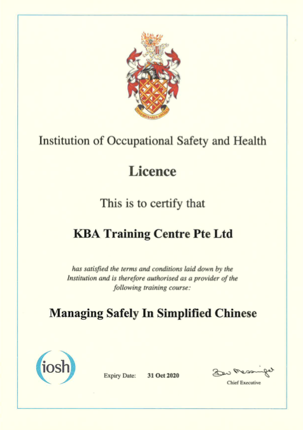 IOSH Managing Safely in Simplified Chinese
